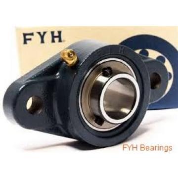 FYH NAT212 Bearings