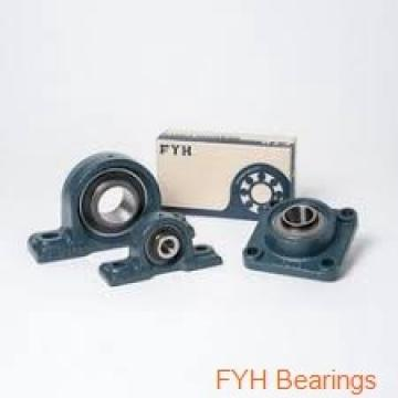 FYH SBBRR205-16KG5  Cartridge Unit Bearings