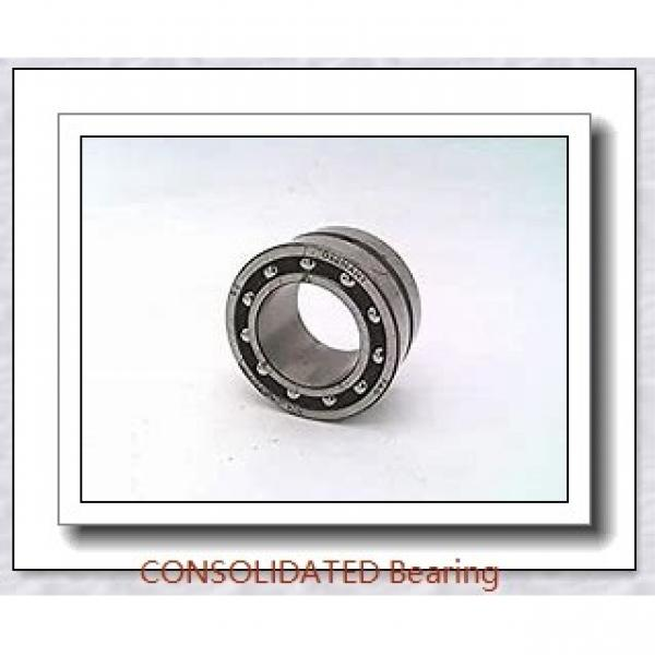 CONSOLIDATED BEARING 2309 C/3  Self Aligning Ball Bearings #1 image
